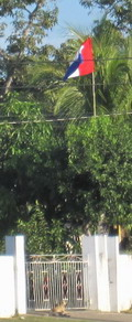 Balmyard, Jamaica